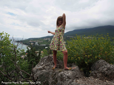 Крым Гурзуф фото