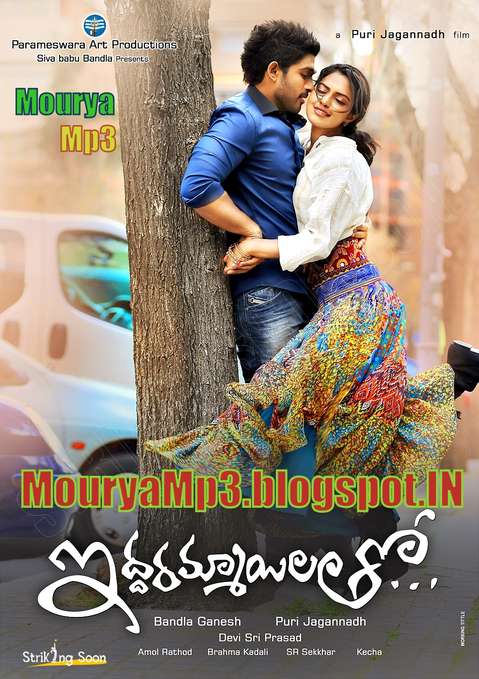 Iddarammayilatho (2013) Telugu Mp3 Songs Free Download