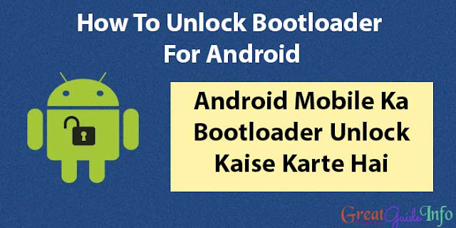 How To Unlock Bootloader For Android