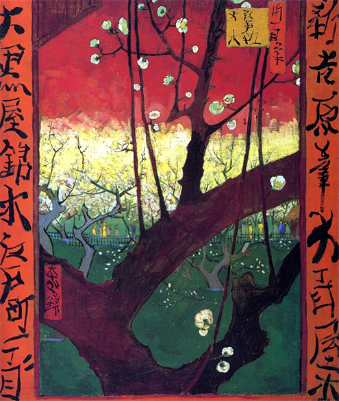 vincent-van-gogh-paintings-starry-night-museum-artwork-phrases-quotes-canvas-Japonaiserie-Plum-in-bloom-1887