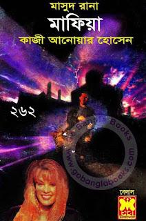 Mafia by Qazi Anwar Husain (Masud Rana-262)
