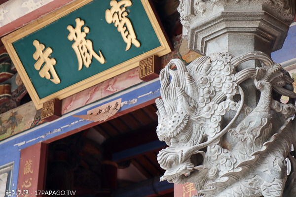 彰化芬園|三級古蹟芬園寶藏寺|1672年創建|香火鼎盛|黃金風鈴木大道