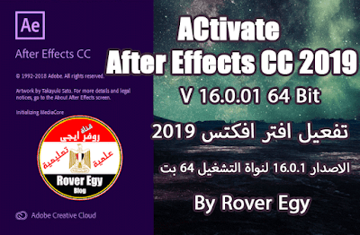 تفعيل افتر افكتj After Effects CC 2019 v 16 0 1 64 Bi