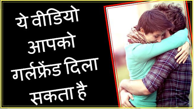 love tips in hindi relationship tips in hindi