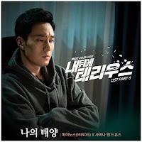 Download Lagu Mp3 MV Music Video Drama Sub Indo Lyrics Minos, Savina, Drones – 나의 태양 [Terius Behind Me OST] Mp4