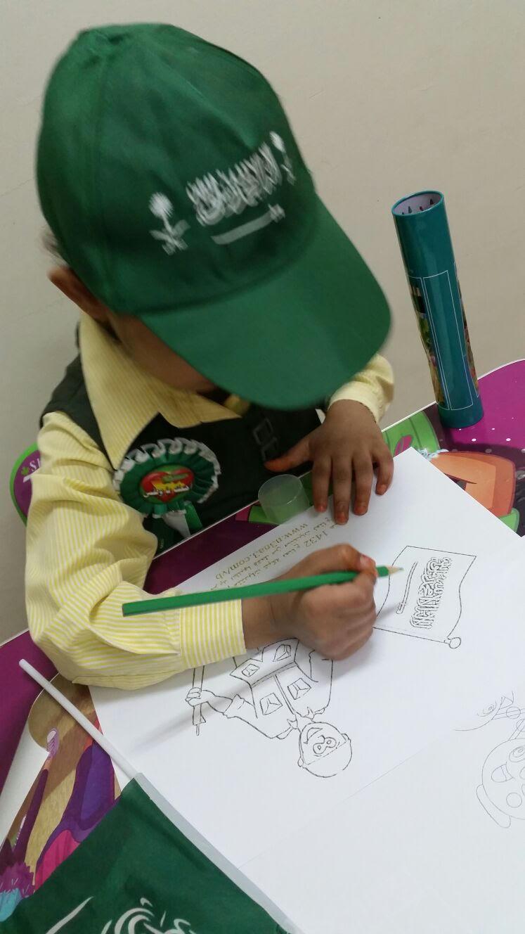 تلوين علم السعودية للاطفال
