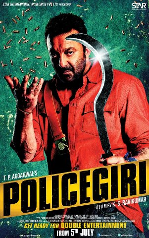 Sanjay Dutts Upcoming 'Policegiri' first look continue... poster