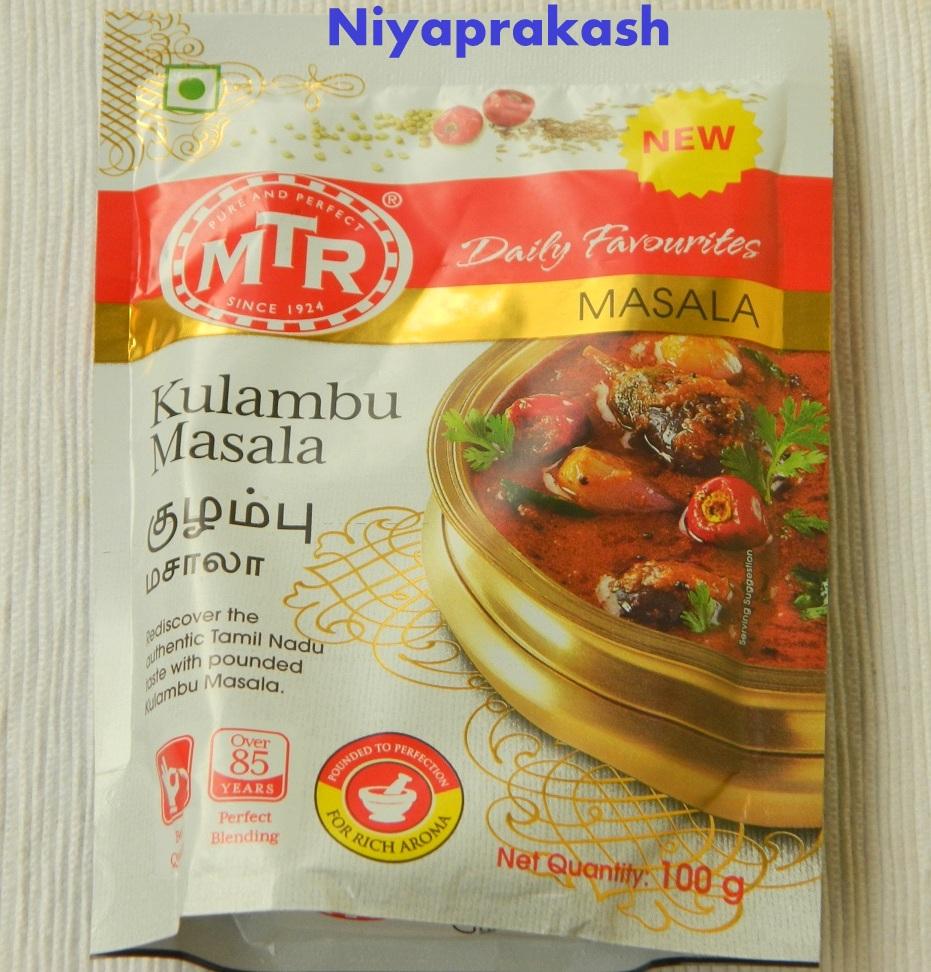 Niya's World: Kara Kulambu / Kuzhambu (made of brinjal