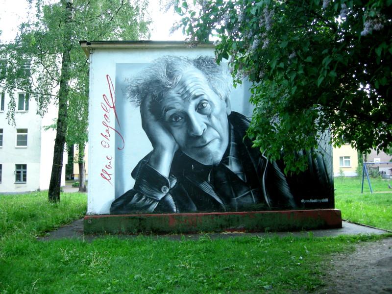ВИтебск Шагал
