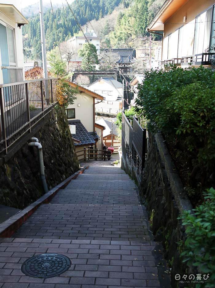 rue en pente à yumura