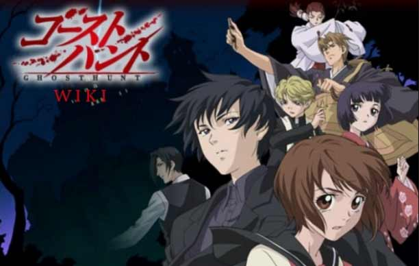 Anime Mystery Terbaik - Ghost Hunt