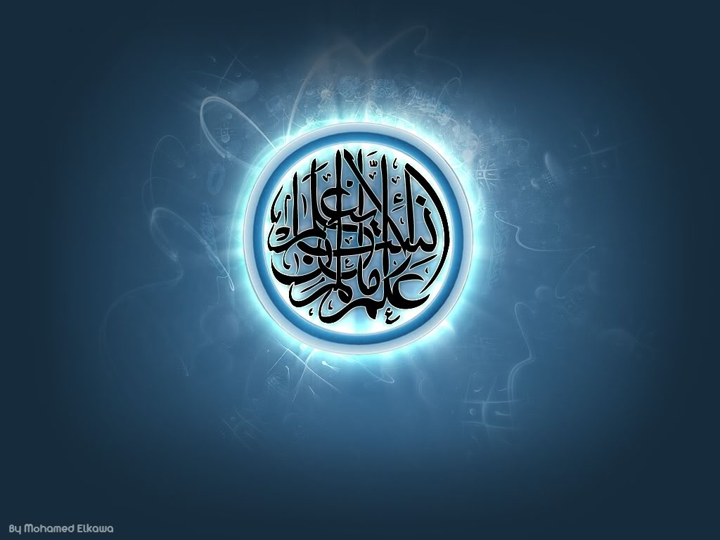 cool wallpapers: Islamic wallpapers