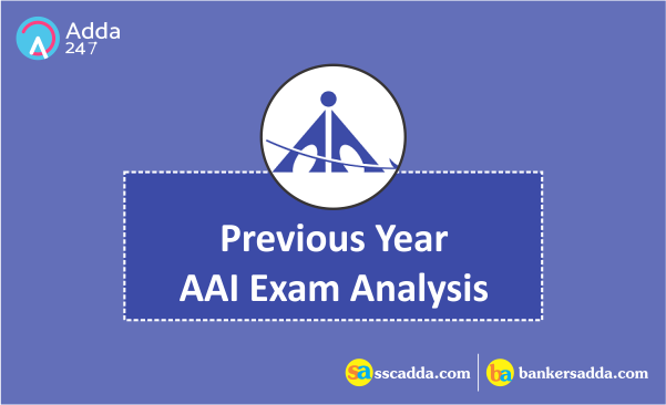 AAI Exam Pattern & Previous Year Analysis