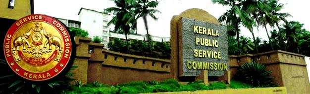 Kerala PSC Departmental Test Exam Notification Application Form