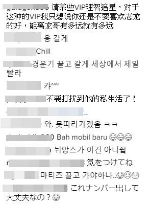 BIGBANG,G-Dragon