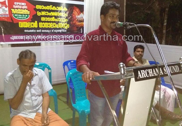 Kerala, News, Kasargod, Cultural speech program, Cultural speech program conducted.