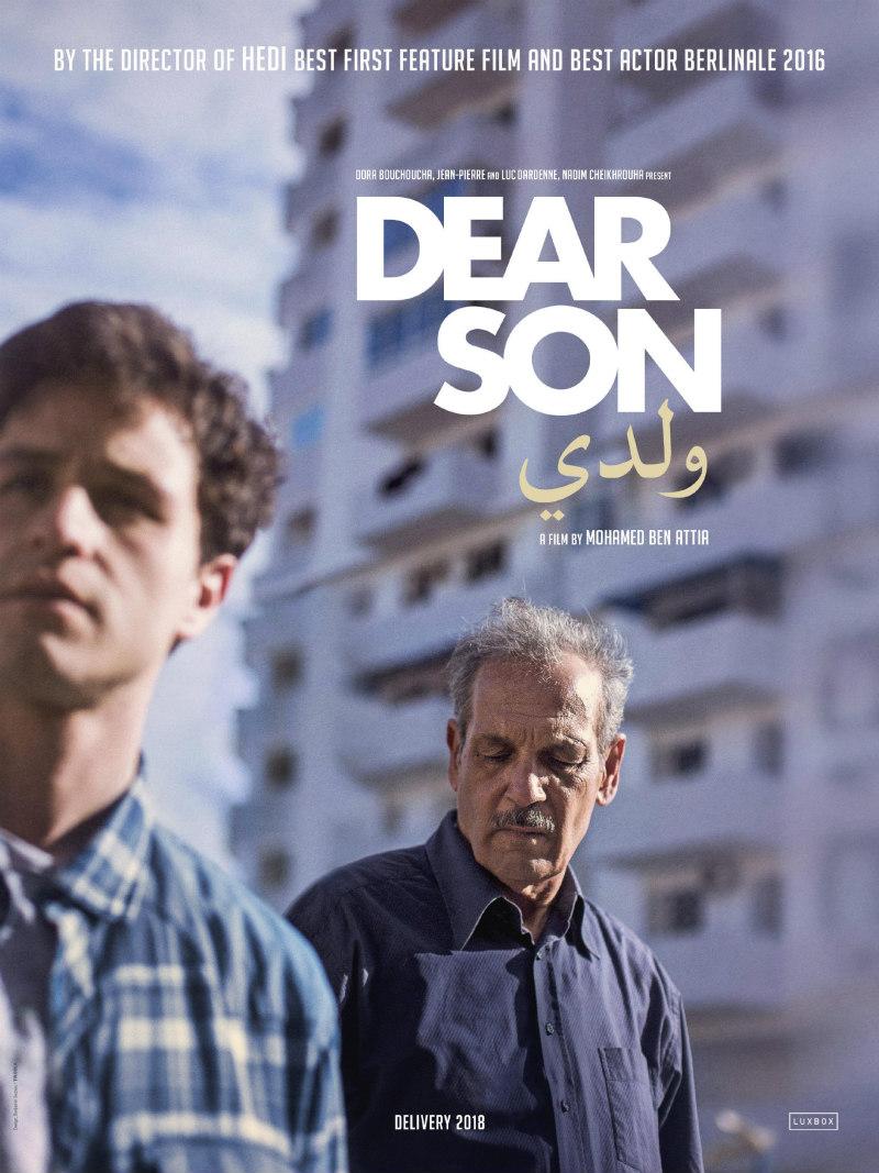 dear son poster
