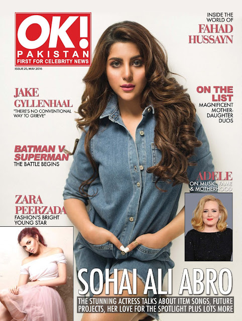 Actress, Model, @ Sohai Ali Abro - OK! Pakistan, May 2016
