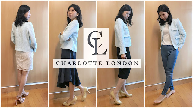 >>知性女必備百搭外套*Charlotte London Chelsea Box Jacket