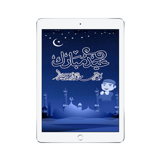 Eid ul Fitar App for iPhone and iPad