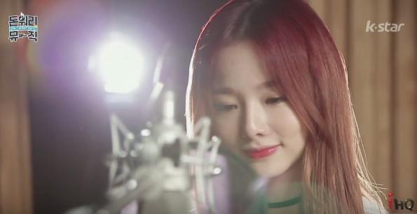 EXID Solji & Yu Jae Hwan release Today MV | Daily K Pop News