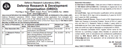 DRDO Recruitment 2019 For JRF & RA