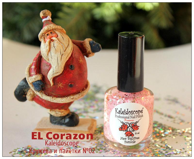 Отзыв:  EL Corazon Kaleidoscope Кружева и пайетки №02.