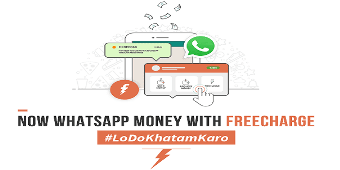 Now WhatsApp Your Money With FreeCharge