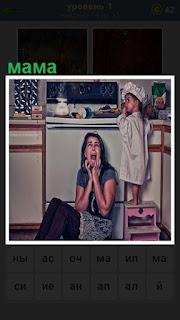 На кухне мама сидит на полу и плачет, девочка на табуретке около стола