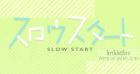 Kaze no Koe wo Kikinagara Lyrics (Slow Start Ending) -  Sangatsu no Phantasia