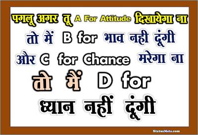 Attitude-Status-For-Girls