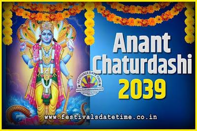 2039 Anant Chaturdashi Pooja Date and Time, 2039 Anant Chaturdashi Calendar
