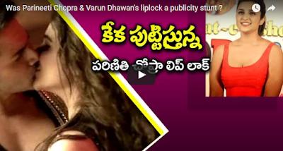Was Parineeti Chopra & Varun Dhawan's lipl0ck a publicity stunt ?