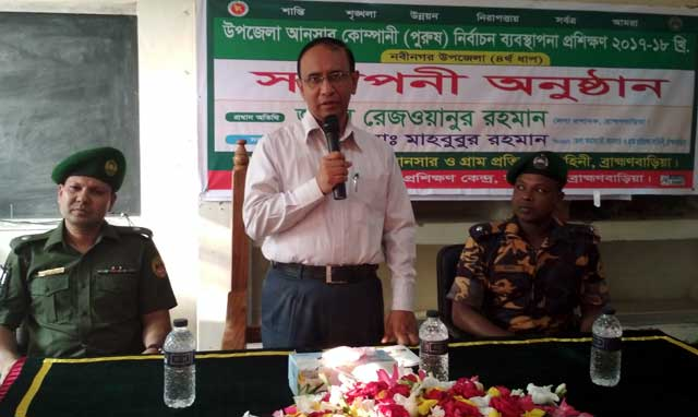 Closing-ceremony-of-election-management-training-held-in-Brahmanbaria