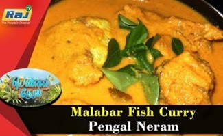 Malabar Fish Curry | Food Segment | Pengal Neram | 31 August 2018 | Raj Tv