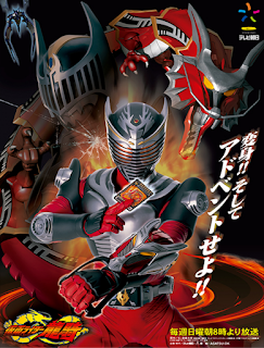 Kamen Rider Ryuki Episode 01-50 [END] MP4 Subtitle Indonesia