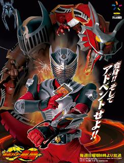Kamen Rider Ryuki Episode 01-50 [END] MP4 Subtitle Indonesia