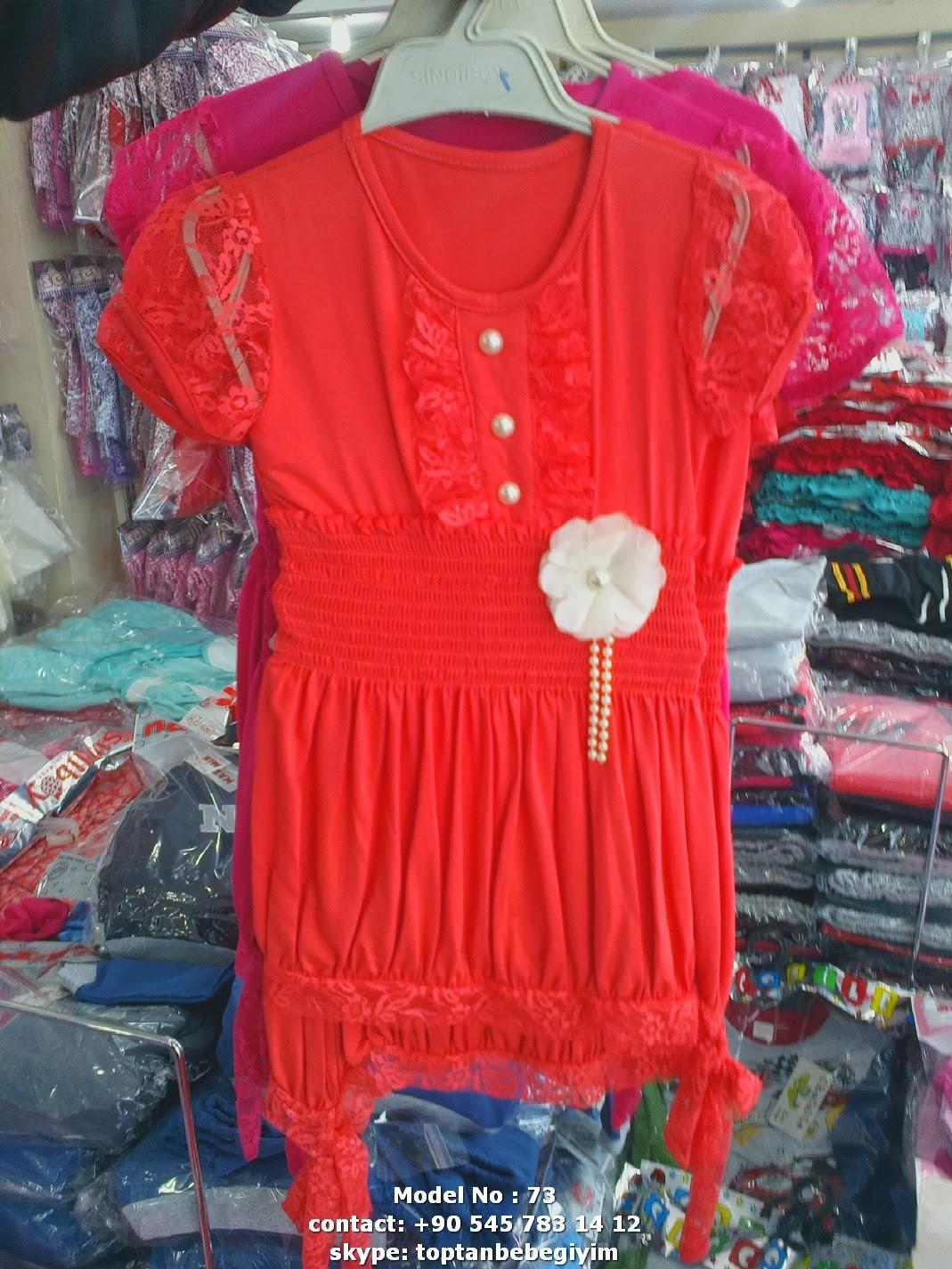 Самый Дешевый Магазин Детской Одежды