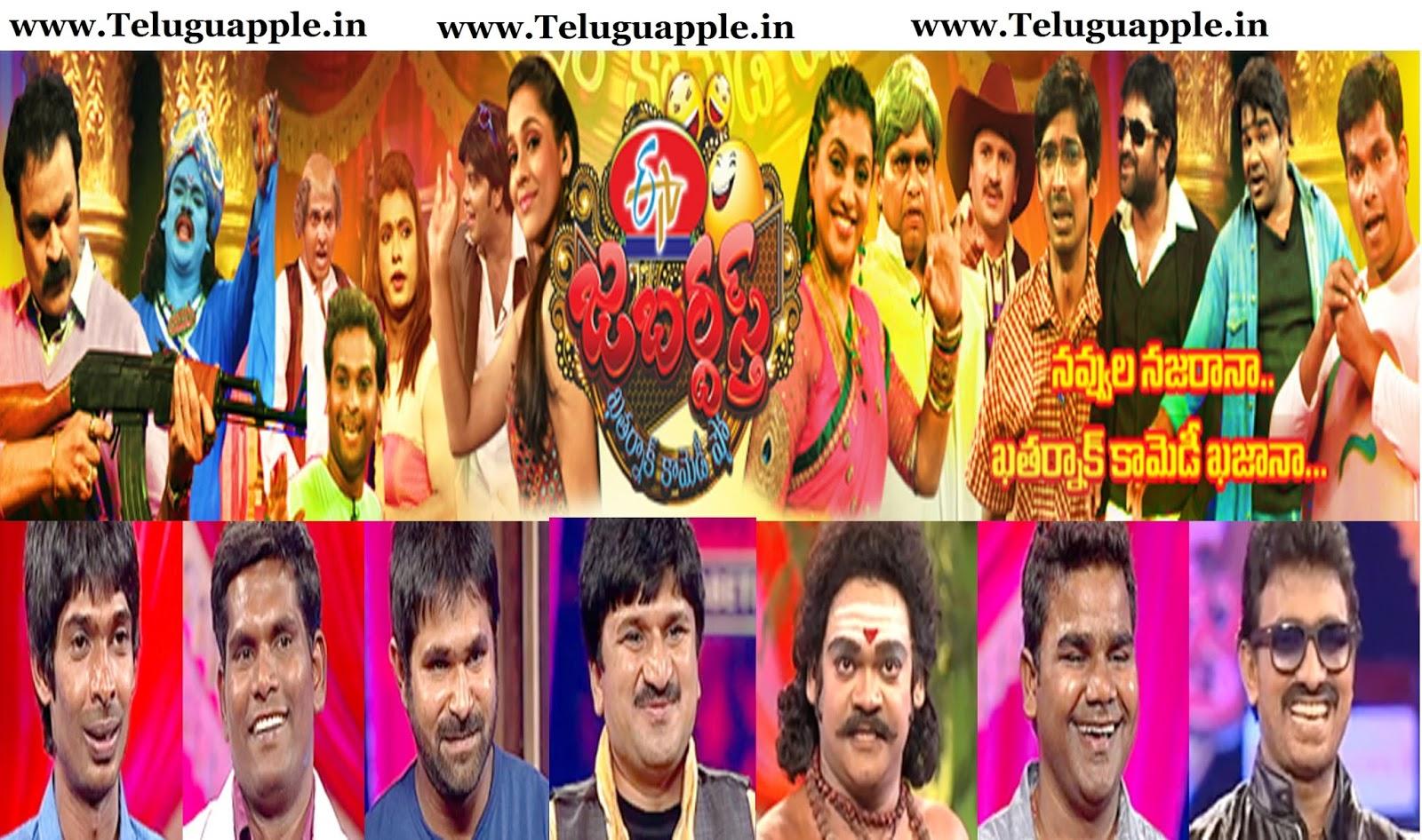 Jabardasth (comedy show) Names & Teams List ~ Telugu Apple News