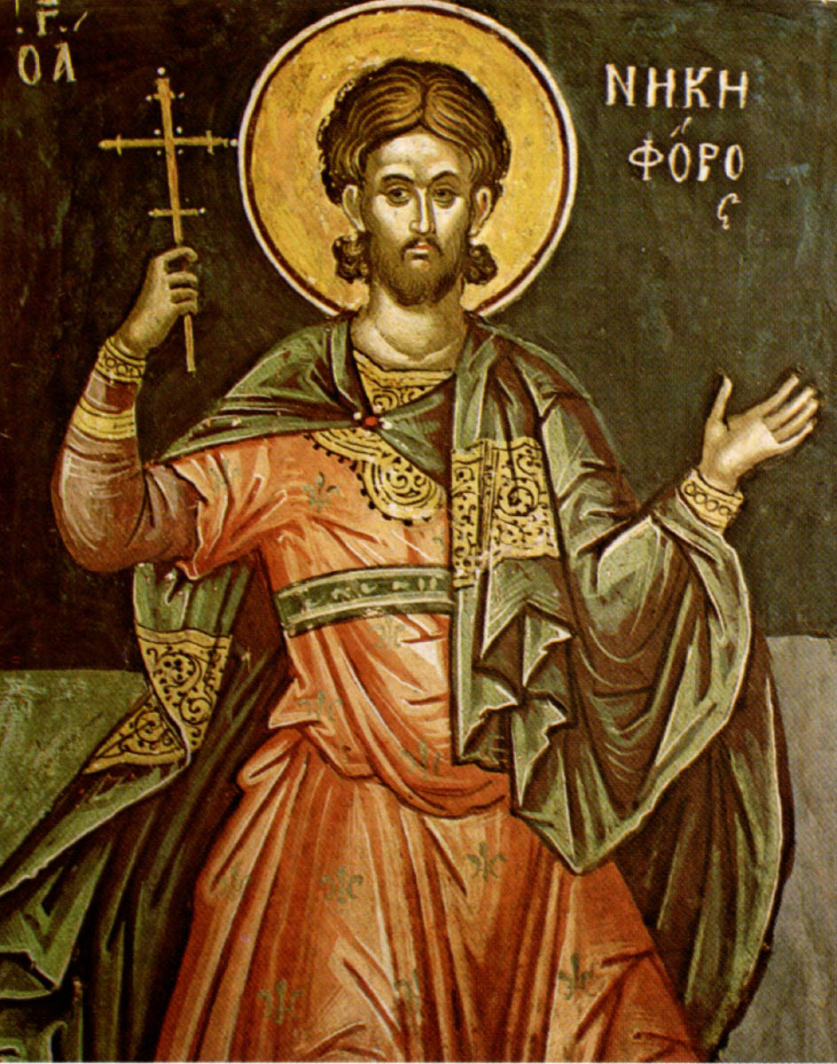 Full of Grace and Truth: St. Nikephoros the Martyr of Antioch