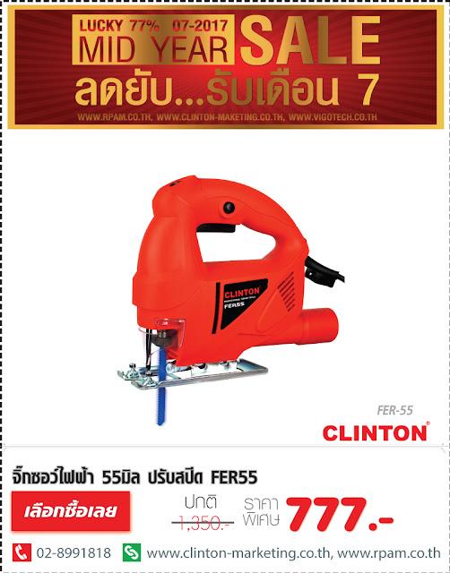 FER-55