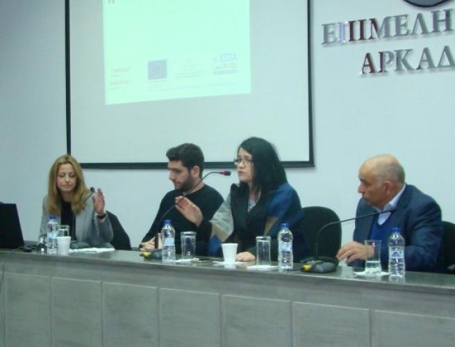 Πραγματοποιήθηκε ενημερωτική εκδήλωση για την παρουσίαση επιδοτούμενων προγραμμάτων - Επόμενες εκδηλώσεις στο Άστρος,  Λεωνίδιο, Μεγαλόπολη και Δημητσάνα