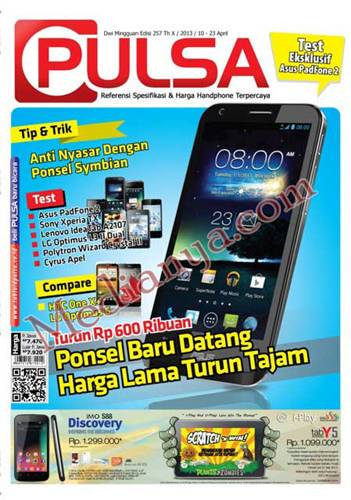 Download Tabloid Pulsa Terbaru PDF 2013