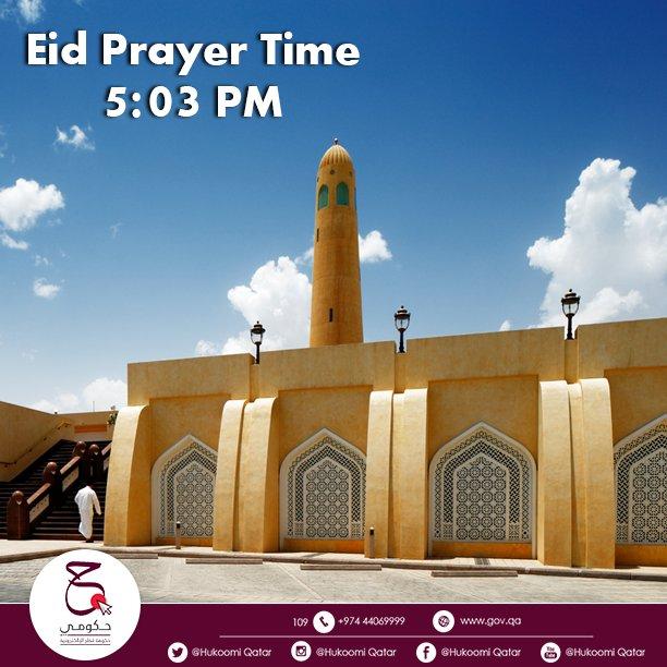 موعد وقت صلاة عيد الفطر في الدوحة قطر 1437 هـ