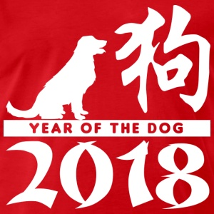 Chinese Horoscope 2018 - Year Of The Dog