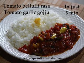 Tomato bellulli gojju recipe in Kannada