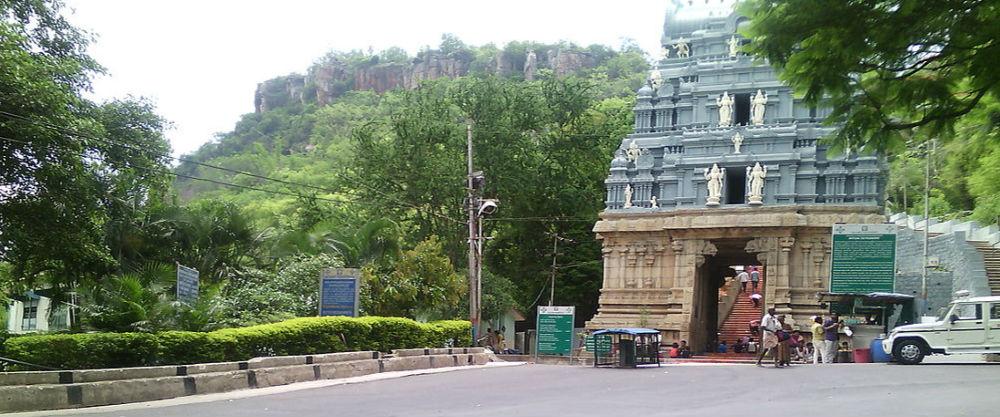 Image result for అవ్వాచారి కొండ/ అవ్వాచారికోన