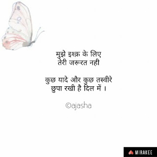 10 Deep Heart Touching One Sided Love Quotes For Him/Her
