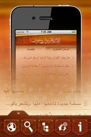 الاسلام سؤال وجواب