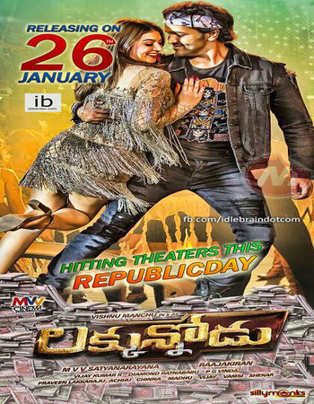 Luckunnodu (2017) Dual Audio 480p